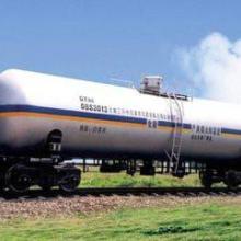 供应液化气铁路运输车