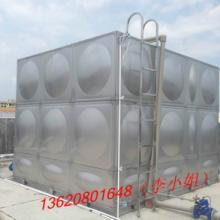 方形消防水箱厂家 不锈钢保温水箱安装 立式 卧式储水罐 组合式方形保温水箱价格 消防水箱 圆形水箱批发图片