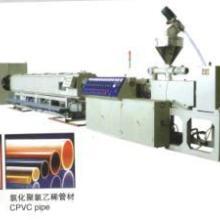 供应CPVC塑料管材生产线厂家,CPVC塑料管材生产线价格,产品特点批发