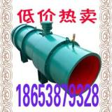 KCS-480D矿用湿式除尘风机新型实用专利生产厂家
