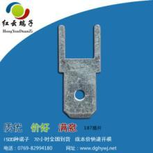 供应187插片公端子 红云187公端插片 线路板PCB板用插片