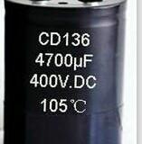 供应国产螺栓电容器4700UF400V 76X105现货供应