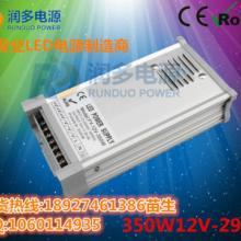 供应佛山LED铝型材防雨电源生产厂家 佛山LED铝型材防雨电源批发批发