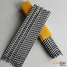 供应A132不锈钢焊条供应