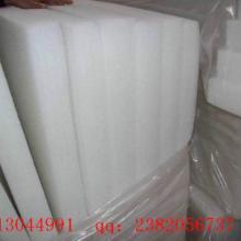 供应房间隔音材料,聚酯纤维隔音棉,室内环保隔音棉批发