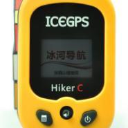 冰河第二代穿越GPS土地测量仪/测亩图片
