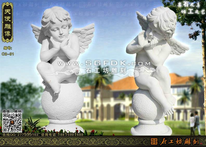 人物雕塑_人物雕塑供货商