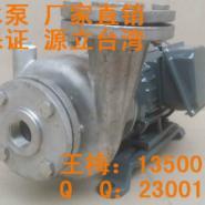 源立SBV-52真空泵图片