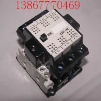 供应CJX1-32/22接触器