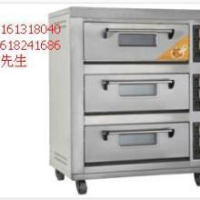 供应三层六盘电热烤炉