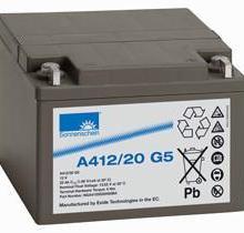 供应阳光蓄电池A412/65G6最低报价