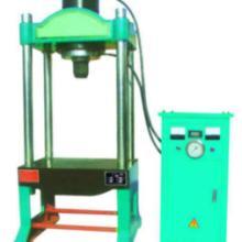 供应四柱电动液压多功能压力机