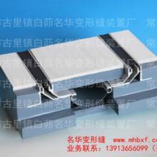 供应伸缩缝建筑变形缝屋面变形缝变形缝图集指导变形缝做法