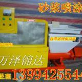 华北地区工程装用矿用防爆喷浆机PS型喷浆机配件喷涂代理厂商