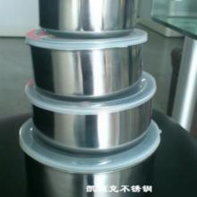 广东彩塘供应不锈钢五件套保鲜盒  不锈钢保鲜盒厂家  批发