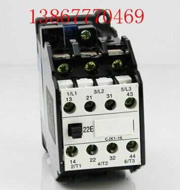 供应CJX1-16/22