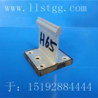 430型支架铝镁锰板直立锁边支架