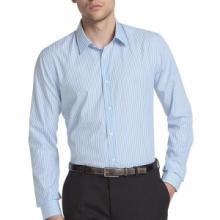 供应短袖衬衫  短袖衬衫定制【梦江南】短袖衬衫定制厂家