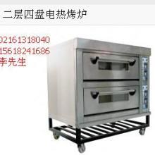 供应二层四盘燃气烤炉