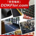 工业地毯耐用型工业地毯图片