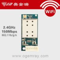 低功耗USB无线模块