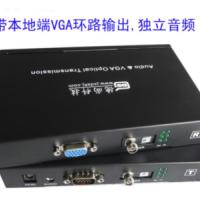 供应VGA光纤延长器收发器,光纤传输器,VGA转光纤