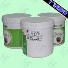 供应PS、PC 、AS表面丝印移印油墨 不蚀底亚克力塑胶油墨图片