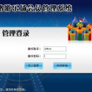 上海健身房vip贵宾卡管理软件图片