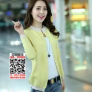 韩版时尚修身针织衫开衫毛衣外套图片