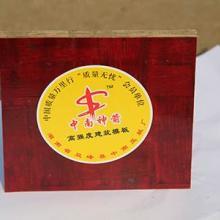 供应小高层专用竹模板