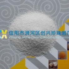 【空分装置填充珠光砂】价格,厂家,图片,其他保温吸声材料图片