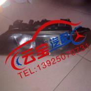 宝马730i原装拆车疝气大灯图片