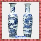 中式乔迁大花瓶 定做插花小花瓶 陶瓷花瓶2米