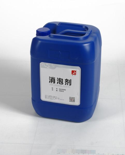 供应用于水体消泡的有机硅消泡剂生产厂家低价格
