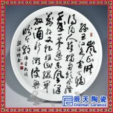辰天陶瓷 青花龙纹纪念盘 人物肖像纪念盘