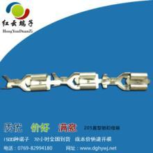 供应205直型锁扣母端 205端子压线接线图片