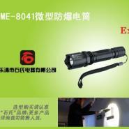 耐用型手电筒图片
