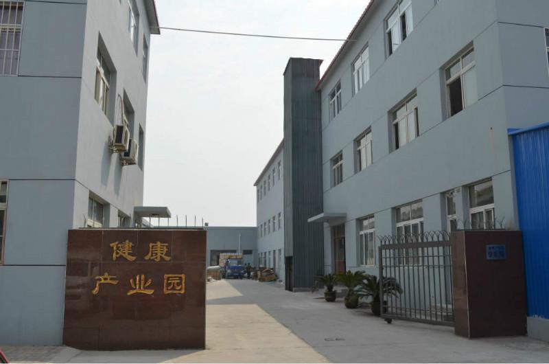 天津市天地恒康老年用品科技有限公司