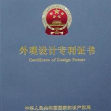 供应专利申请认证代理苏州专利申请认证代理