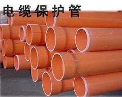 CPVC电力电缆用管、电力管图片