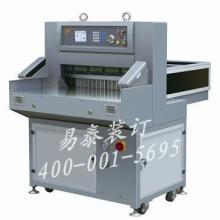 供应重型全液压程控电脑切纸机图片