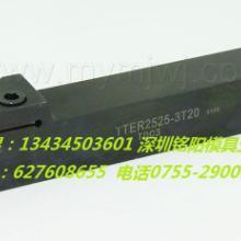 供应TTER2525-3T20外径切槽切断数控车刀