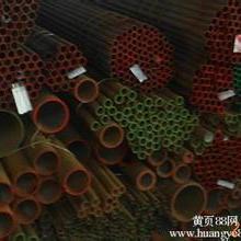 供应12cr1movg高压合金管,12cr1movg高压合金管现货供批发
