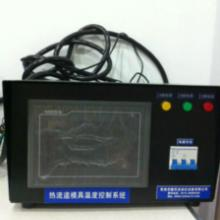 供应热流道时序控制箱,新型触摸屏热流道时序控制箱 热流道时序控制箱,热流道温度控制图片