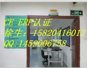 平板电脑CE认证销售