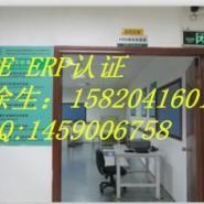 供应手机申请CE认证多少钱,SAR测试怎么做