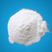 供应廊坊保温砂浆专用纤维素价格优惠厂家直销批发