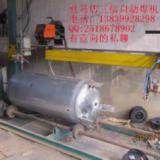 河北淋水器自动焊淋水器自动焊厂家