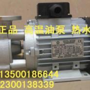 ys-20b模温机增压泵图片