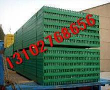 供应用于洗车房与化工的玻璃钢格栅/河北华强玻璃钢格栅厂格栅厂家电话批发